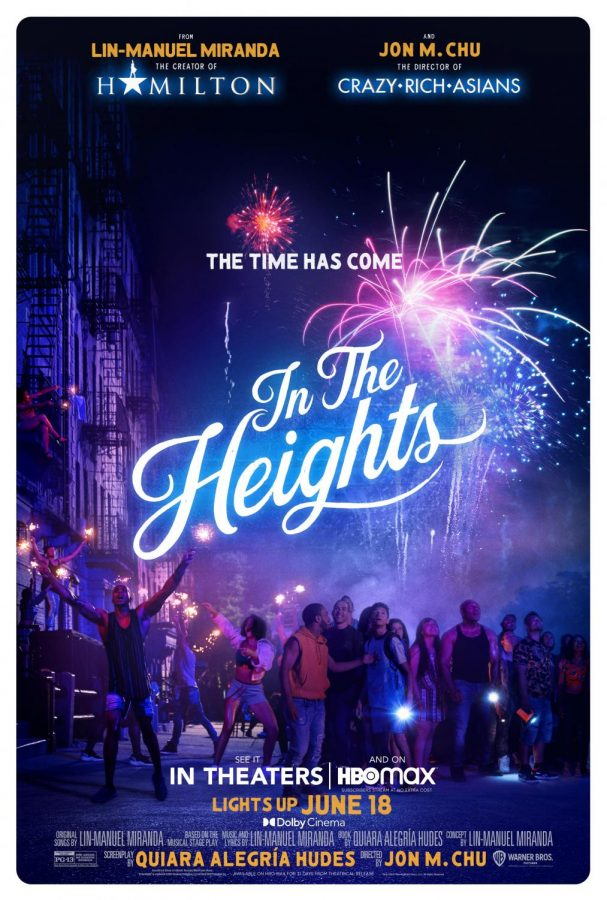 The lights go up for the In the Heights movie airing on June 18th!